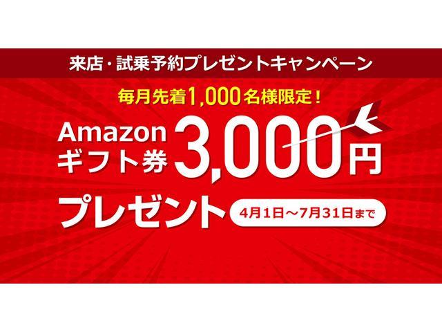 千葉県内で5店舗営業中の株式会社CARINCです!