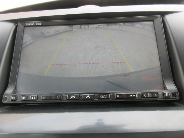 マツダ ビアンテ 20CSリミテッド 両側パワースライドドア バックカメラ
