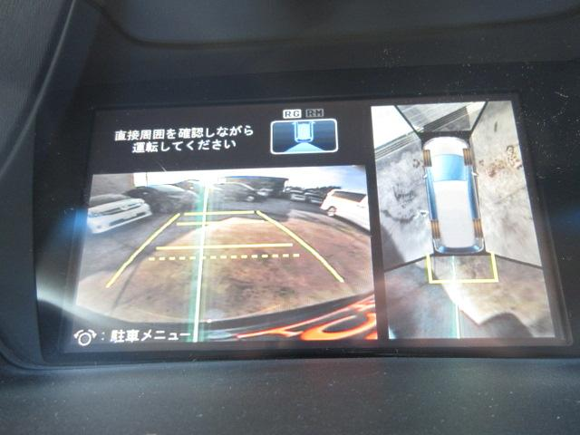 L HDDナビ ワンセグ アラウンドモニター ETC(12枚目)