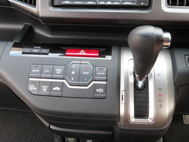 ホンダ ステップワゴンスパーダ Z 両側パワスラ 後席モニター バックカメラ ワンセグ