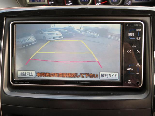 トヨタ ヴォクシー ZS 煌II 両側パワスラ 後席モニター リアカメラ ETC