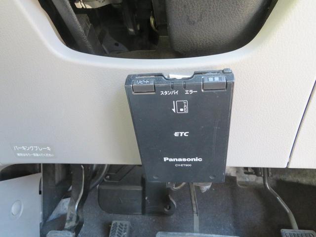 M HDDナビ バックカメラ ETC 地デジ オートライト(16枚目)