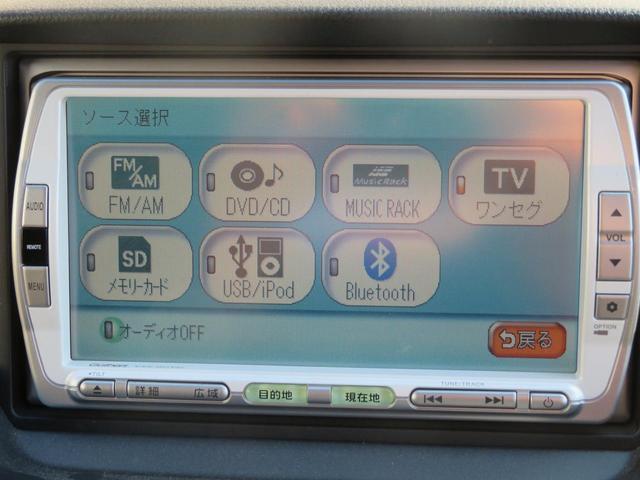 M HDDナビ バックカメラ ETC 地デジ オートライト(17枚目)