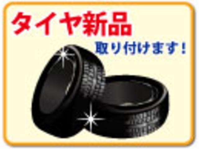 タイヤ新品キャンペーン!!9月中にご成約いただいた方に限定でタイヤ4本新品+工賃込み15,000円にて交換致します。※17インチ以降に関しては別途料金が発生する場合がございます。