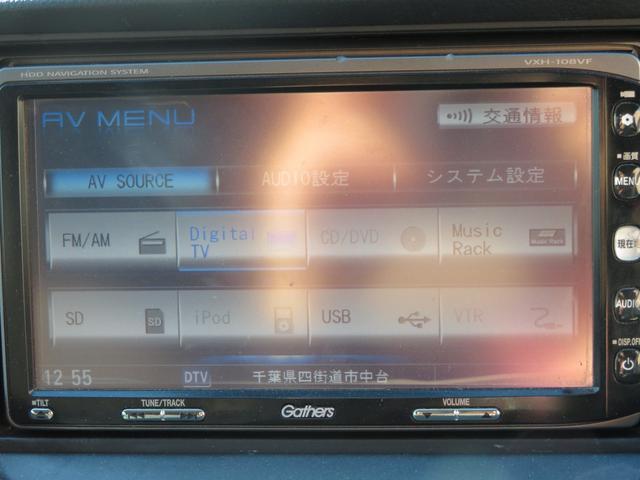 Mファインスピリット HDDナビ 地デジ ETC(16枚目)