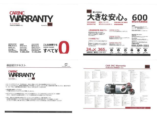 Mファインスピリット HDDナビ 地デジ ETC(18枚目)