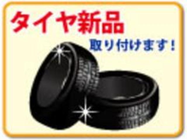 タイヤ新品キャンペーン!!9月中にご成約いただいた方に限定でタイヤ4本新品+工賃込み15,000円にて交換致します。