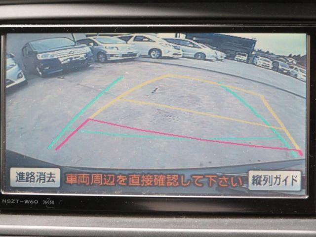 「トヨタ」「アイシス」「ミニバン・ワンボックス」「千葉県」の中古車6
