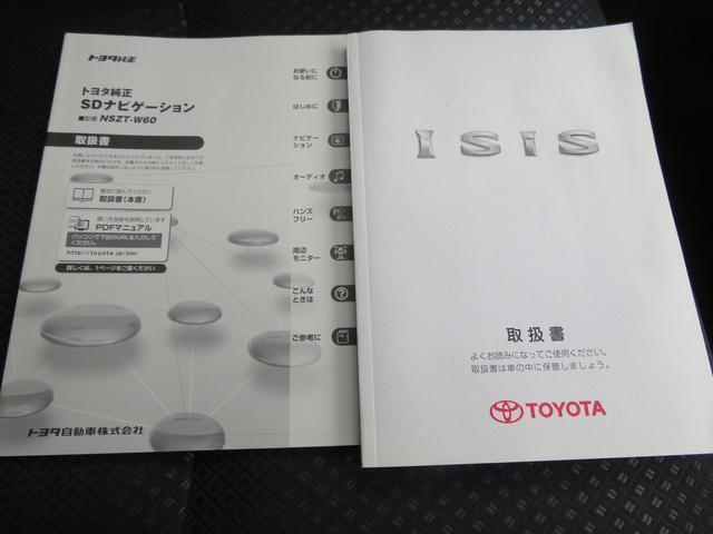 「トヨタ」「アイシス」「ミニバン・ワンボックス」「千葉県」の中古車58
