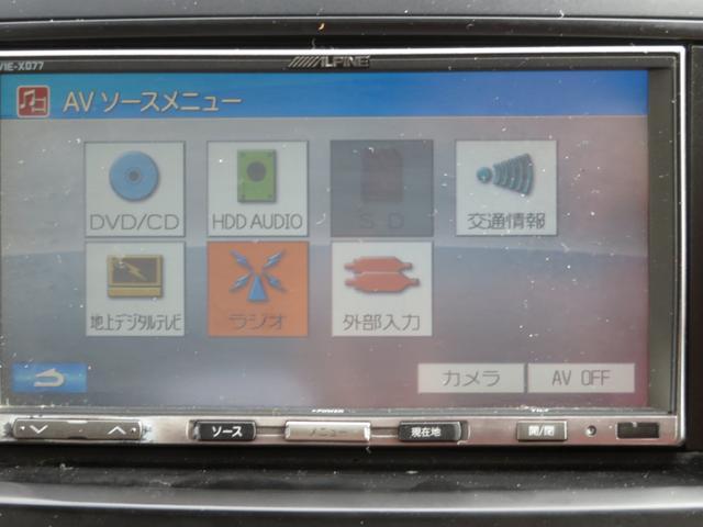 「トヨタ」「ノア」「ミニバン・ワンボックス」「千葉県」の中古車5