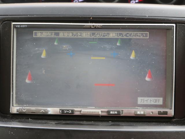 「トヨタ」「ノア」「ミニバン・ワンボックス」「千葉県」の中古車46