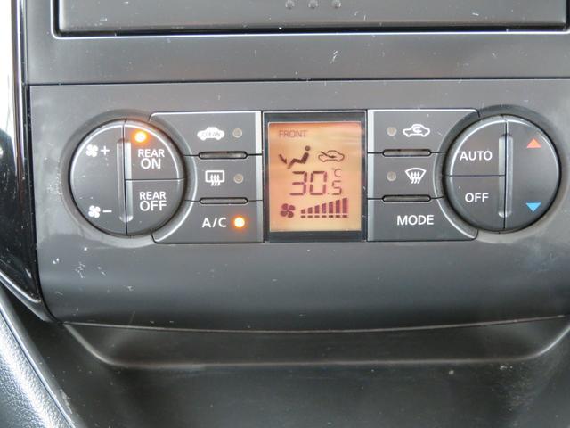「日産」「セレナ」「ミニバン・ワンボックス」「千葉県」の中古車5