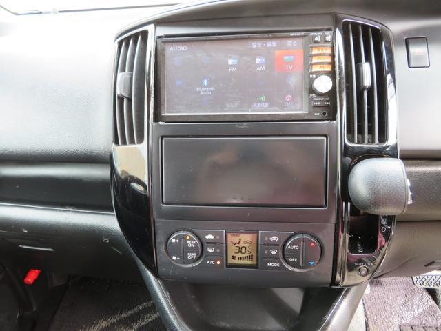 「日産」「セレナ」「ミニバン・ワンボックス」「千葉県」の中古車49
