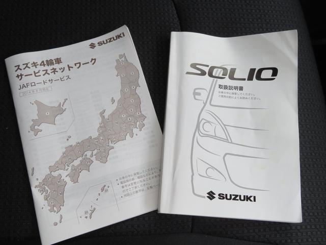 「スズキ」「ソリオ」「ミニバン・ワンボックス」「千葉県」の中古車48