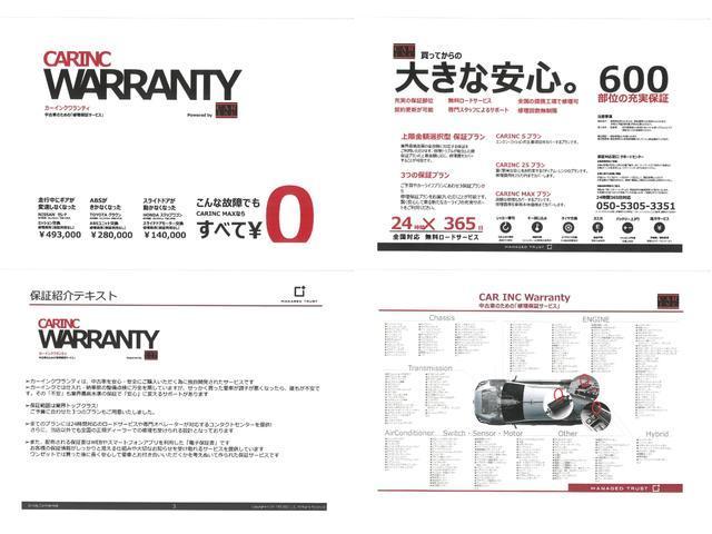 L HDDナビ マルチビューカメラ ETC 地デジ(19枚目)