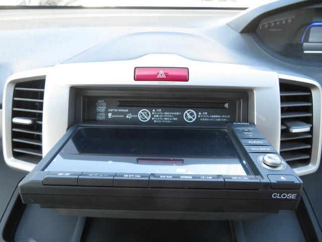 ジャストセレクション 両側パワスラ 純正HDDナビ CD/DVD ワンセグTV バックカメラ アイストップ ステアリングスイッチ クルコン ハーフレザーシート ETC オートエアコン 電格ミラー スマートキー 純正15AW(31枚目)