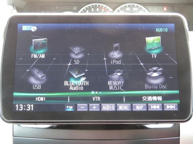 トランス-X ワンオーナー 社外SDナビ フルセグTV ブルーレイ再生 CD/DVD再生 Bluetoothオーディオ バックカメラ 前後ドライブレコーダー ETC キーレスキー ラゲッジボード付き 電動格納ミラー(21枚目)