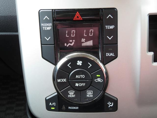 トランス-X ワンオーナー 社外SDナビ フルセグTV ブルーレイ再生 CD/DVD再生 Bluetoothオーディオ バックカメラ 前後ドライブレコーダー ETC キーレスキー ラゲッジボード付き 電動格納ミラー(23枚目)
