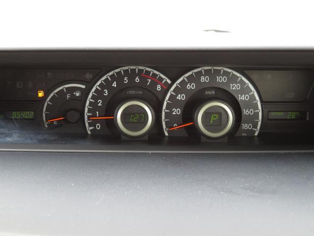 トランス-X ワンオーナー 社外SDナビ フルセグTV ブルーレイ再生 CD/DVD再生 Bluetoothオーディオ バックカメラ 前後ドライブレコーダー ETC キーレスキー ラゲッジボード付き 電動格納ミラー(30枚目)