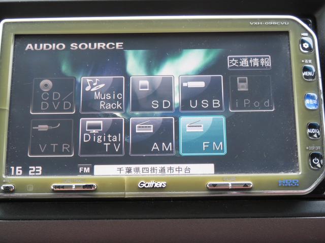 RSZ Sパッケージ 純正HDDナビ フルセグTV CD/DVD再生 バックカメラ ETC パドルシフト オートエアコン キーレスキー オートライト HIDヘッドライト フォグランプ 本革巻きステアリング 純正R17AW(4枚目)