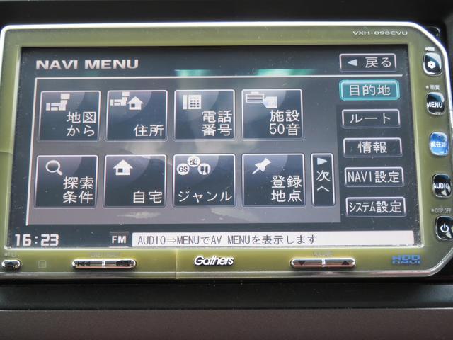 RSZ Sパッケージ 純正HDDナビ フルセグTV CD/DVD再生 バックカメラ ETC パドルシフト オートエアコン キーレスキー オートライト HIDヘッドライト フォグランプ 本革巻きステアリング 純正R17AW(21枚目)