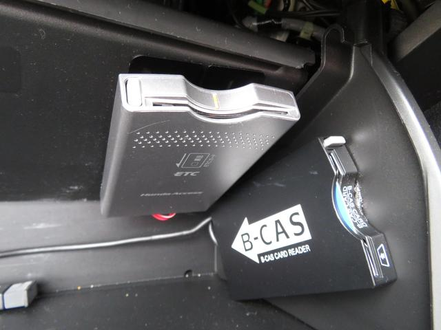 RSZ Sパッケージ 純正HDDナビ フルセグTV CD/DVD再生 バックカメラ ETC パドルシフト オートエアコン キーレスキー オートライト HIDヘッドライト フォグランプ 本革巻きステアリング 純正R17AW(27枚目)