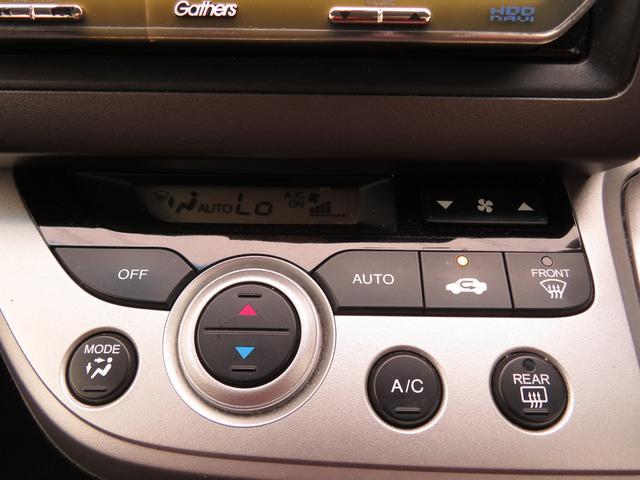 RSZ Sパッケージ 純正HDDナビ フルセグTV CD/DVD再生 バックカメラ ETC パドルシフト オートエアコン キーレスキー オートライト HIDヘッドライト フォグランプ 本革巻きステアリング 純正R17AW(30枚目)