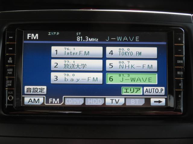 Z 左側パワースライドドア 純正HDDナビ フルセグTV CD/DVD再生 Bluetoothオーディオ バックカメラ 純正フリップダウンモニター ETC キーレスキー HID フォグ 純正R16AW(4枚目)