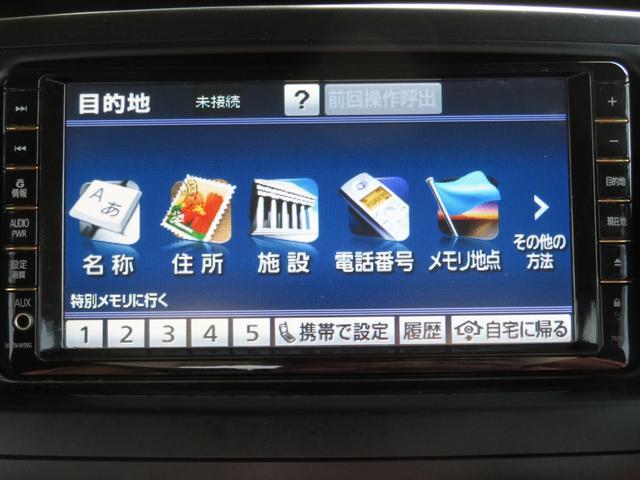 Z 左側パワースライドドア 純正HDDナビ フルセグTV CD/DVD再生 Bluetoothオーディオ バックカメラ 純正フリップダウンモニター ETC キーレスキー HID フォグ 純正R16AW(21枚目)