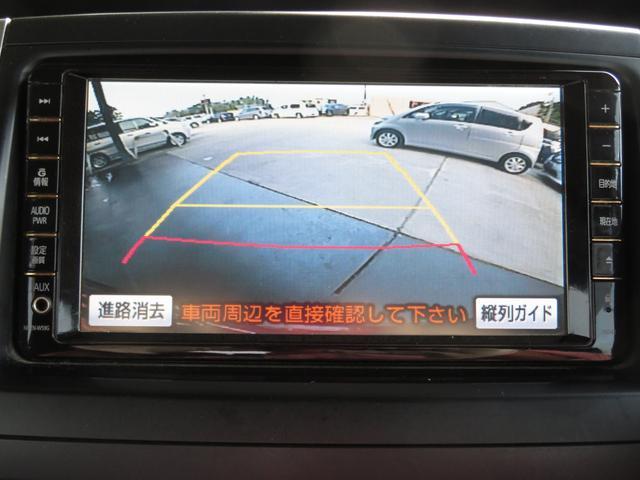 Z 左側パワースライドドア 純正HDDナビ フルセグTV CD/DVD再生 Bluetoothオーディオ バックカメラ 純正フリップダウンモニター ETC キーレスキー HID フォグ 純正R16AW(22枚目)
