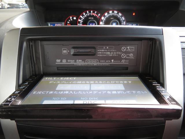 Z 左側パワースライドドア 純正HDDナビ フルセグTV CD/DVD再生 Bluetoothオーディオ バックカメラ 純正フリップダウンモニター ETC キーレスキー HID フォグ 純正R16AW(23枚目)