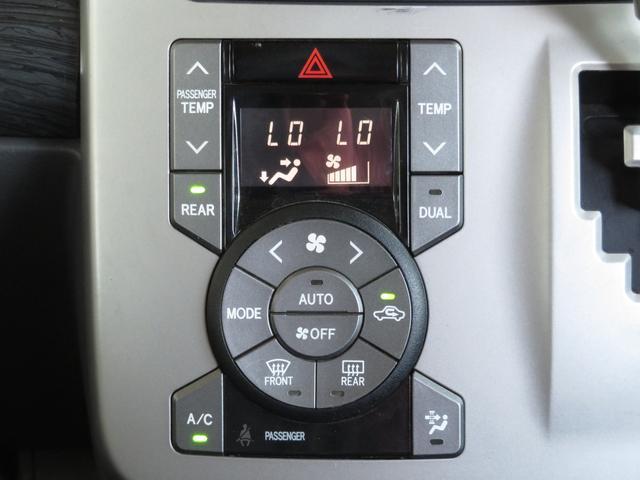 Z 左側パワースライドドア 純正HDDナビ フルセグTV CD/DVD再生 Bluetoothオーディオ バックカメラ 純正フリップダウンモニター ETC キーレスキー HID フォグ 純正R16AW(28枚目)
