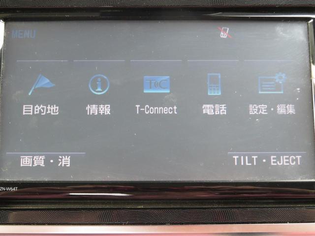 G エマージェンシーブレーキ 車線逸脱警報 オートハイビーム 両側パワースライドドア 純正SDナビ フルセグ CD/DVD Bluetoothオーディオ バックカメラ アイドリングストップ スマートキー(4枚目)