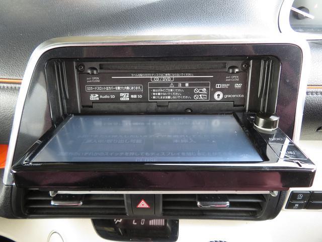 G エマージェンシーブレーキ 車線逸脱警報 オートハイビーム 両側パワースライドドア 純正SDナビ フルセグ CD/DVD Bluetoothオーディオ バックカメラ アイドリングストップ スマートキー(21枚目)