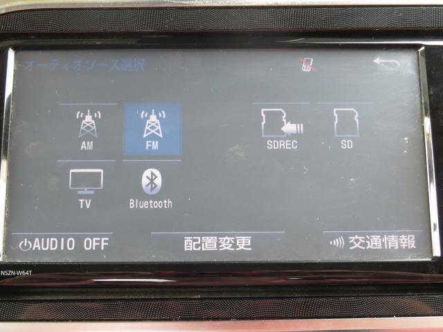 G エマージェンシーブレーキ 車線逸脱警報 オートハイビーム 両側パワースライドドア 純正SDナビ フルセグ CD/DVD Bluetoothオーディオ バックカメラ アイドリングストップ スマートキー(22枚目)