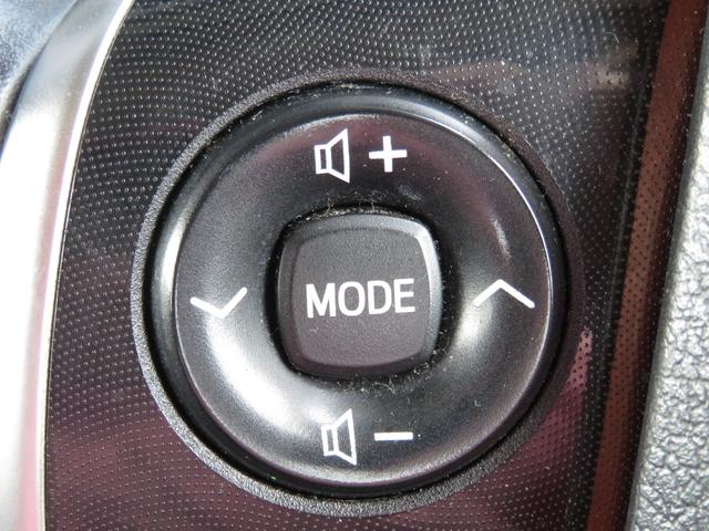 G エマージェンシーブレーキ 車線逸脱警報 オートハイビーム 両側パワースライドドア 純正SDナビ フルセグ CD/DVD Bluetoothオーディオ バックカメラ アイドリングストップ スマートキー(27枚目)