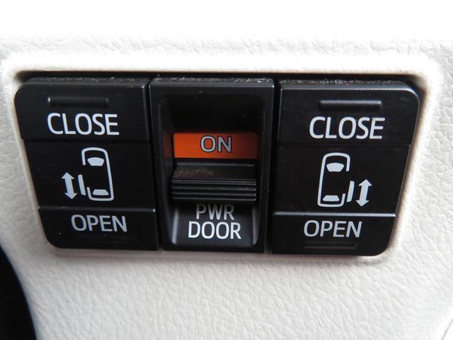 G エマージェンシーブレーキ 車線逸脱警報 オートハイビーム 両側パワースライドドア 純正SDナビ フルセグ CD/DVD Bluetoothオーディオ バックカメラ アイドリングストップ スマートキー(32枚目)