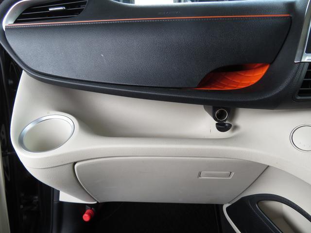 G エマージェンシーブレーキ 車線逸脱警報 オートハイビーム 両側パワースライドドア 純正SDナビ フルセグ CD/DVD Bluetoothオーディオ バックカメラ アイドリングストップ スマートキー(70枚目)