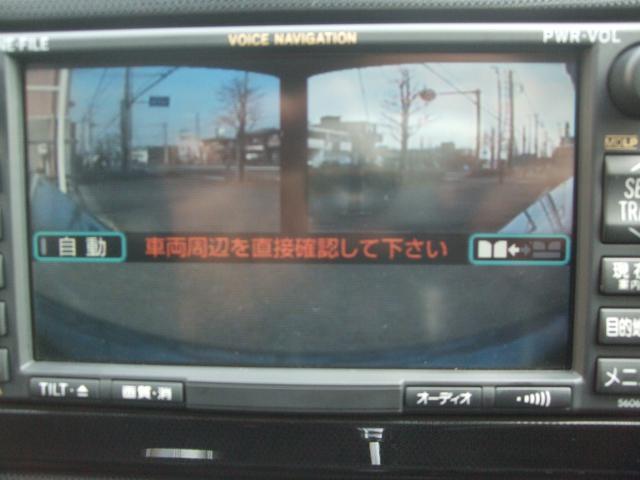 トヨタ ウィッシュ X エアロスポーツパッケージ バックカメラ フロントカメラ