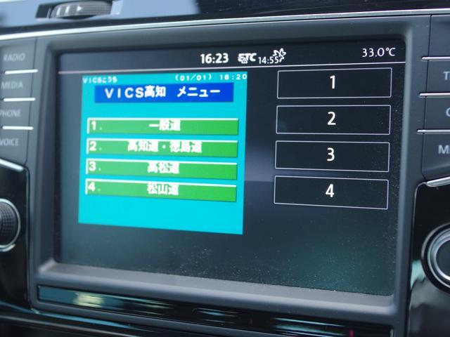 TSIハイラインブルーモーションテクノロジー 1オナ ACC(15枚目)