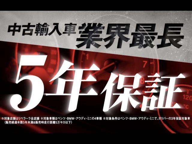 インテンス 社外ナビ/バックカメラ/クルコン/ETC(3枚目)