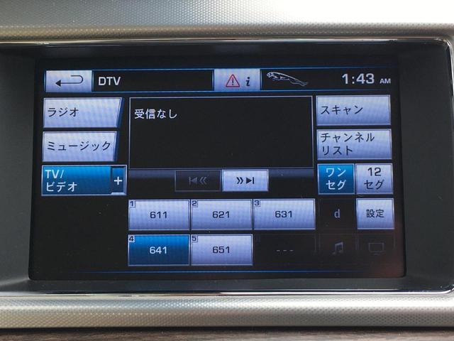 「ジャガー」「ジャガー XF」「セダン」「高知県」の中古車4