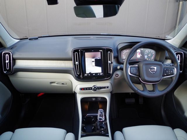「ボルボ」「ボルボ XC40」「SUV・クロカン」「高知県」の中古車10