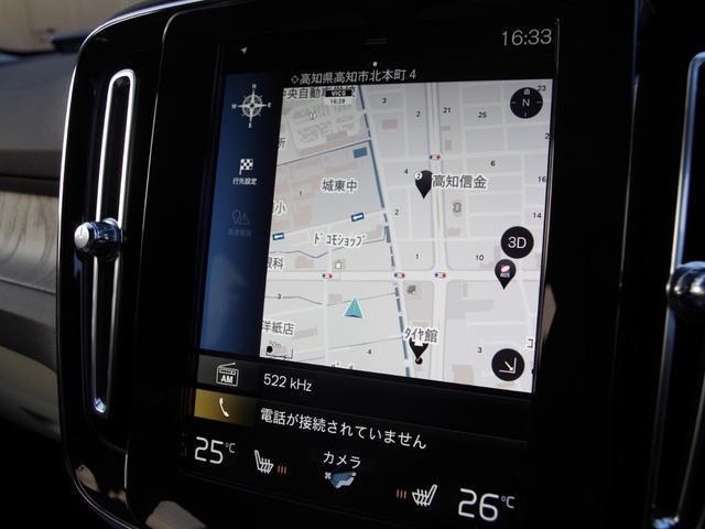 「ボルボ」「ボルボ XC40」「SUV・クロカン」「高知県」の中古車14