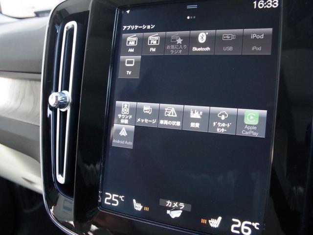 「ボルボ」「ボルボ XC40」「SUV・クロカン」「高知県」の中古車35