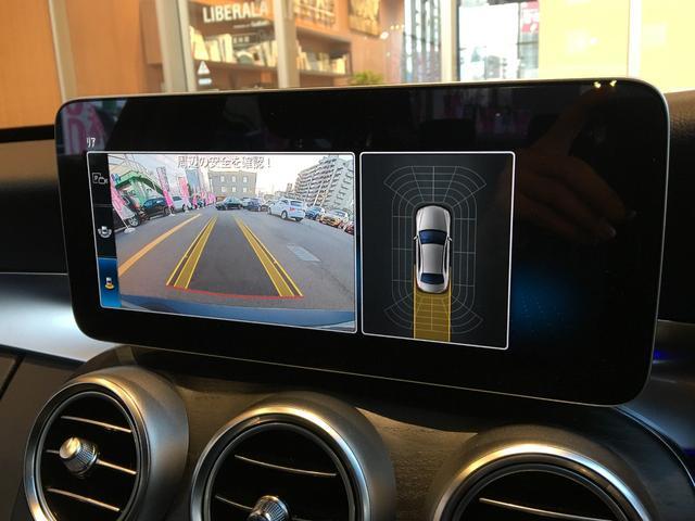 C220dローレウスエディションスポーツプラスパック Apple CarPlay・レーダーセーフティpkg・純正HDDナビ・Bカメラ・地デジTV・ヘッドアップD・フットオープナー・LEDヘッド(10枚目)