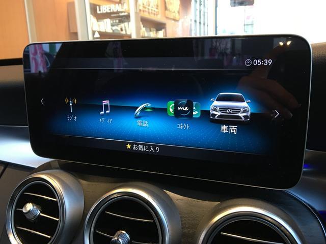 C220dローレウスエディションスポーツプラスパック Apple CarPlay・レーダーセーフティpkg・純正HDDナビ・Bカメラ・地デジTV・ヘッドアップD・フットオープナー・LEDヘッド(11枚目)