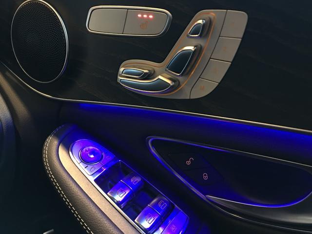 C220dローレウスエディションスポーツプラスパック Apple CarPlay・レーダーセーフティpkg・純正HDDナビ・Bカメラ・地デジTV・ヘッドアップD・フットオープナー・LEDヘッド(20枚目)