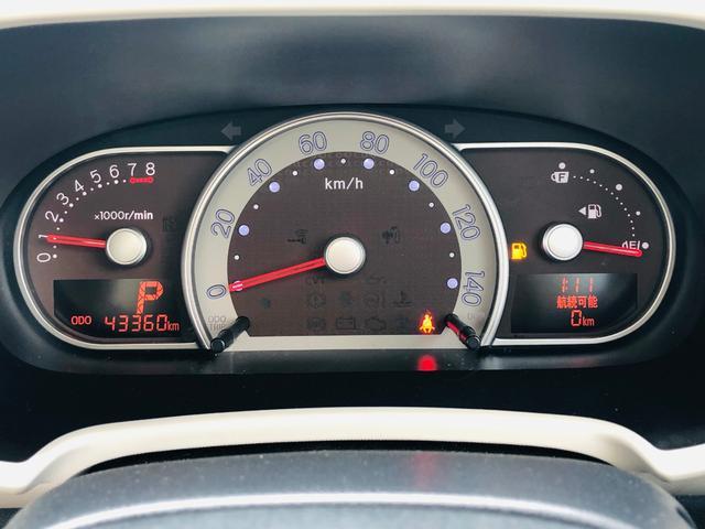 X スマートキー 4WD 1オーナー 外メモリナビ Bカメラ(11枚目)