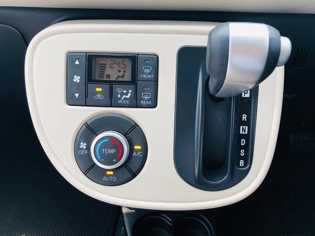 X スマートキー 4WD 1オーナー 外メモリナビ Bカメラ(12枚目)